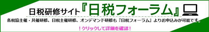lms_ban