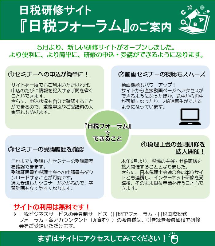 lms_info2