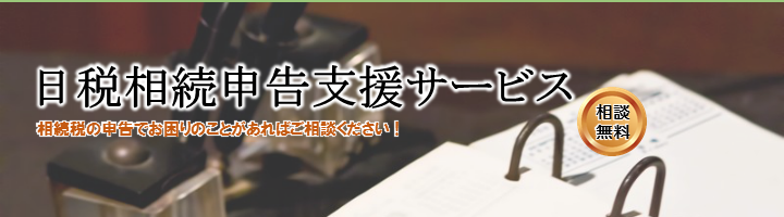 shinkoku_ban
